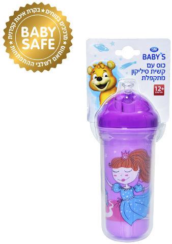 BABYS כוס שומרת קור עם קשית עיצוב פיות