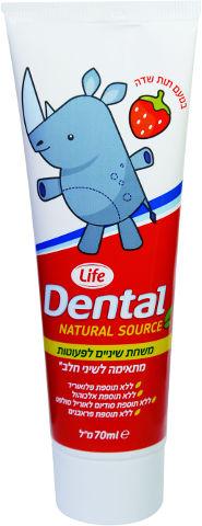 DENTAL משחת שיניים לפעוטות מתאימה לשיני חלב בטעם תות שדה