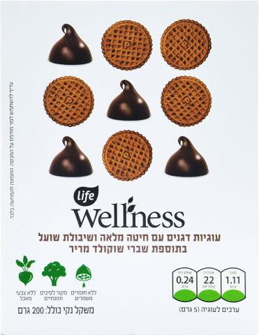 Wellness עוגיות דגנים עם חיטה מלאה ושיבולת שועל בתוספת שברי שוקולד מריר
