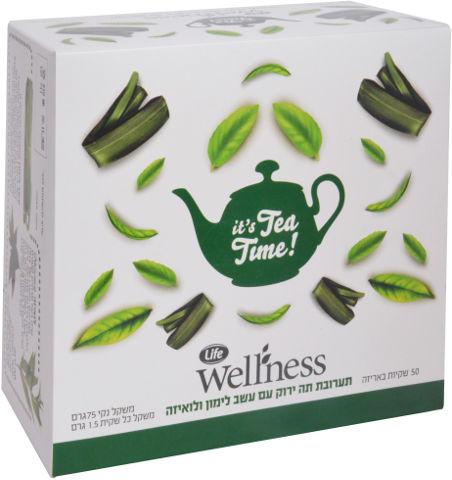לייף וולנס תה ירוק עם עשב לימון ולואיזה