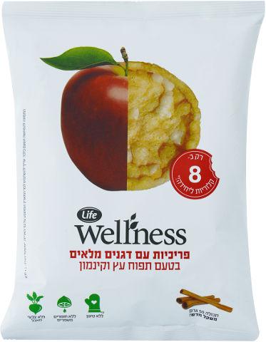 Wellness פריכיות עם דגנים מלאים בטעם תפוח עץ וקינמון