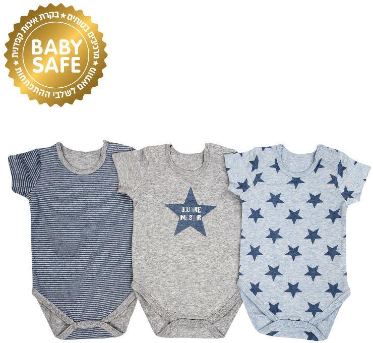 BABYS בגד גוף פסים כוכבים אפור 3-6