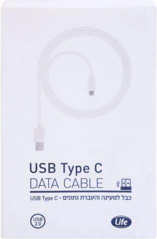כבל סינכרון USB TYPE C