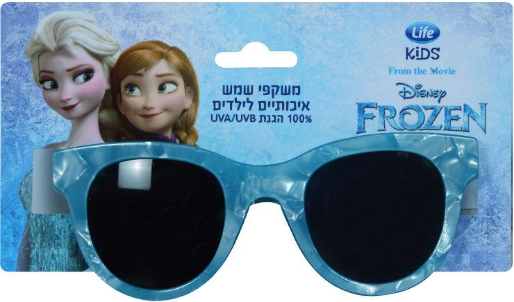 משקפי שמש ילדים פרוזן 8822A