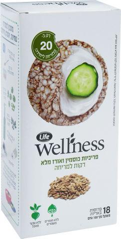 Wellness פריכיות כוסמין ואורז מלא דקות למריחה