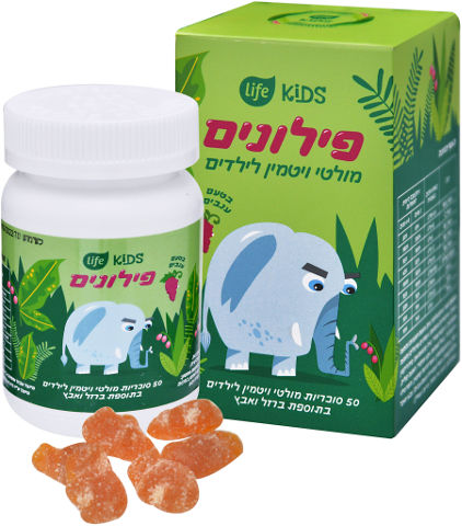 פילונים מולטי ויטמין לילדים בטעם ענבים