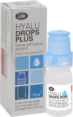 HYALO DROPS PLUS תמיסה סטרילית לעיניים
