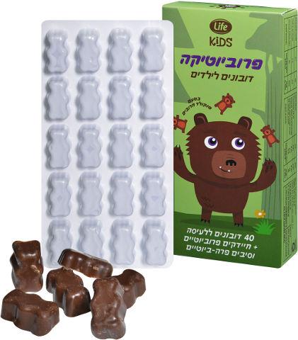 KIDS פרוביוטיקה דובונים לילדים בטעם שוקולד חרובים