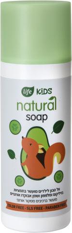 לייף קידס אל סבון לילדים נטורל