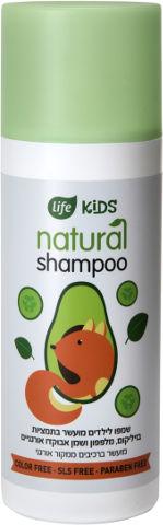 KIDS NATURAL שמפו לילדים