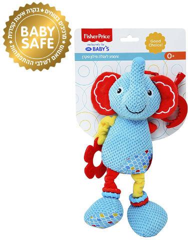 לייף בייביז פישר פרייס בובת תינוק לעגלה פיל