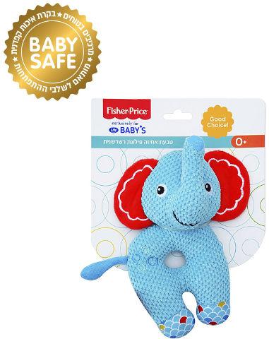לייף בייביז פישר פרייס צעצוע רעשן לתינוק בצורת טבעת פיל