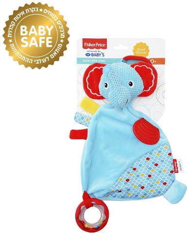 לייף בייביז פישר פרייס שמיכי לתינוק פיל צבעוני ומרשרש