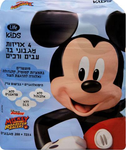 KIDS מגבוני דיסני מיקי מאוס