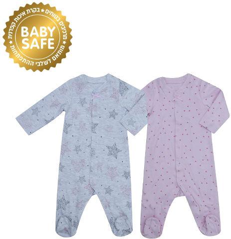 BABYS אוברול כוכבים ולבבות, 0-3 חודשים