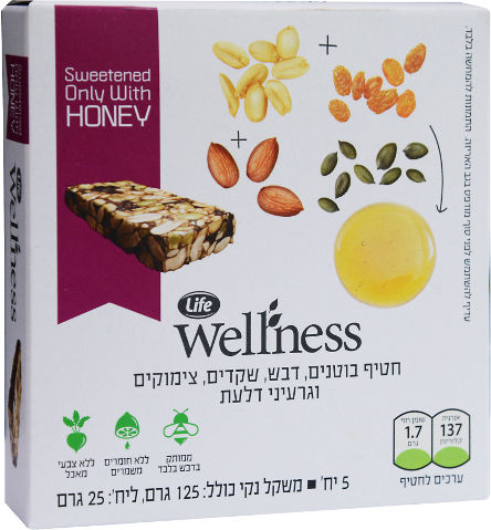 Wellness חטיף בוטנים , דבש, שקדים, צימוקים וגרעיני דלעת