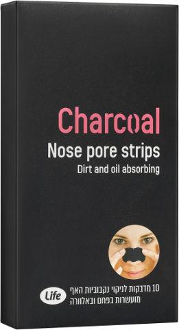מדבקות לניקוי נקבוביות האף מועשרות בפחם ואלוורה