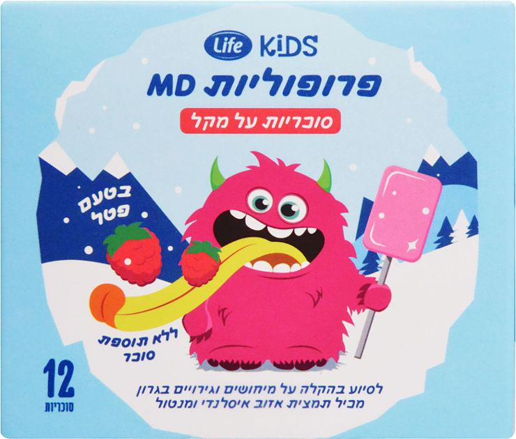 KIDS פרופוליות MD סוכריות על מקל