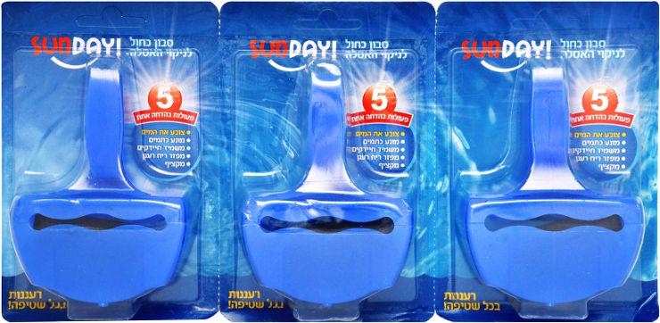 סבון כחול לניקוי האסלה