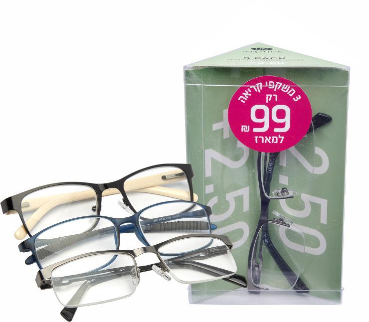 משקפי קריאה מוכנים 2.50+
