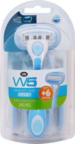 W5 מכשיר גילוח לנשים סנסטיב לעור רגיש + סכינים