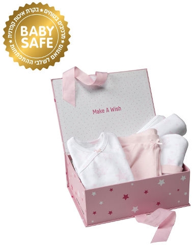 מתנה לתינוק- מארז קופסא בגד גוף ארוך  מכנסיים עם רגלית  כובע ושמיכה בצבע ורוד מידה 0-3 מיננה