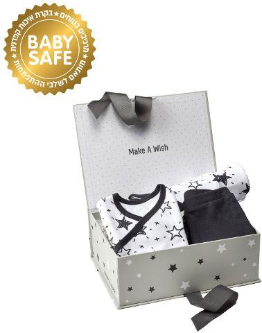 BABYS By Minene מארז מתנה קופסא אפור