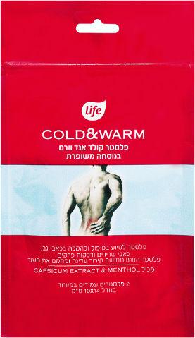 """COLD&WARM פלסטרים עמידים במיוחד לסיוע בטיפול ולהקלה בכאבי גב גודל 10X14 ס""""מ"""