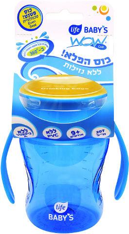 BABYS כוס 360 WOW כחולה