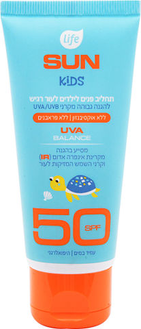 SUN KIDS תחליב פנים לילדים לעור רגיש SPF50 עמיד במים