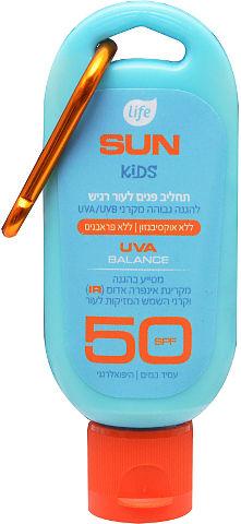SUN KIDS תחליב פנים לעור רגיש SPF50