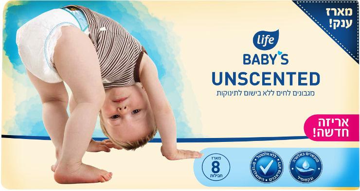BABYS מגבונים לחים ללא בישום לתינוקות
