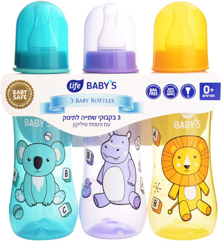 BABYS בקבוקי שתיה מעוצבים לתינוק