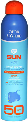 SUN KIDS ספריי שקוף לעור רגיש SPF50 לילדים ללא אוקסביניזון
