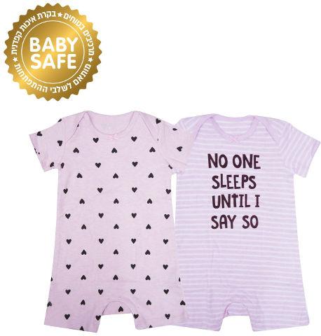 BABYS אוברול ורוד לבבות, 6-12 חודשים
