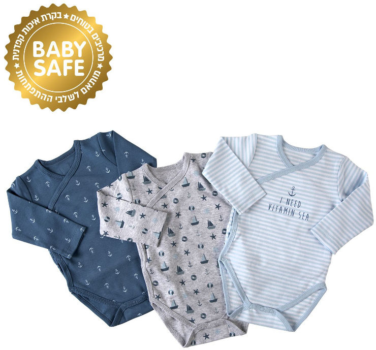 BABYS בגד גוף אוניות 0-3 חודשים
