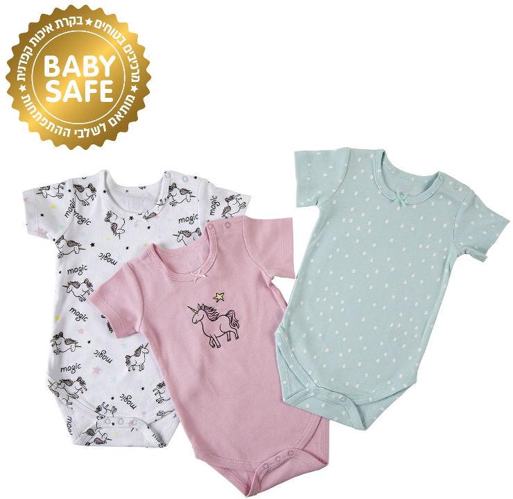 BABYS בגד גוף חד קרן 3-6 חודשים