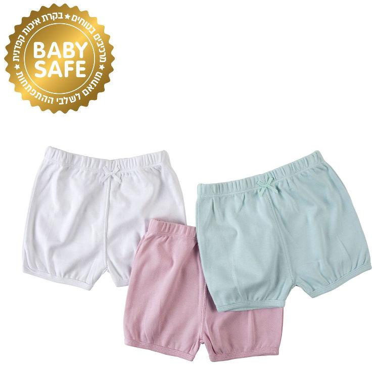 BABYS מכנסיים ורוד טורקיז 6-12 חודשים