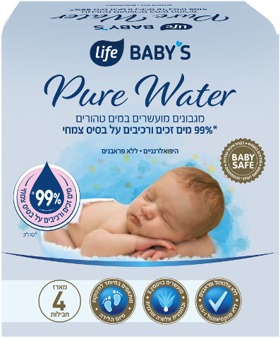 PURE WATER 99% מגבונים לחים 64 יחידות