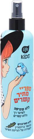 KIDS ספריי לחות מתיר קשרים מועשר ברוזמרין