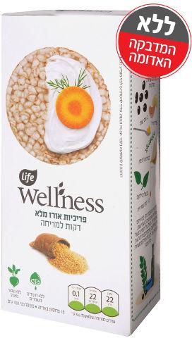 לייף וולנס פריכיות אורז מלא דקות למריחה