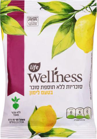 Wellness סוכריות ללא תוספת סוכר בטעם לימון