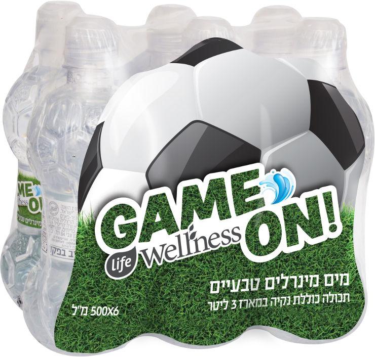 Wellness מים מינרליים טבעיים כדורגל