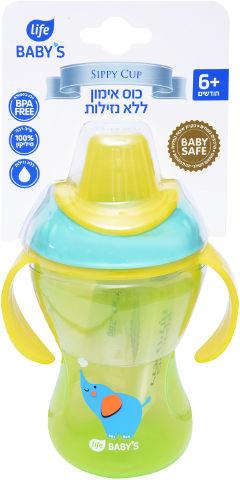"""לייף בייביז בקבוק אימון לתינוק עם ידית 260 מ""""ל"""