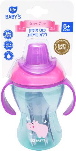 """בקבוק אימון לתינוק עם ידית 260 מ""""ל"""