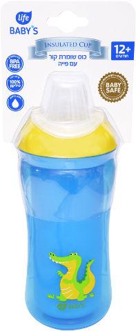 """לייף בייביז בקבוק לתינוק שומרת קור עם פייה ללא נזילות 12+ חודשים 290 מ""""ל"""