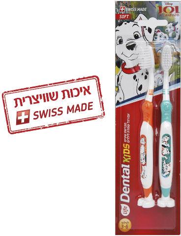 DENTAL מברשת שיניים לילדים עם רגל עומדת לגילאי 3-6