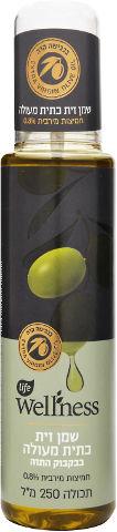 Wellness שמן זית כתית מעולה בבקבוק התזה