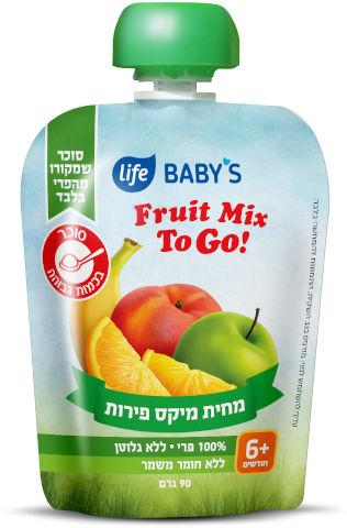 לייף בייביז מחית לתינוק מיקס פירות TO GO