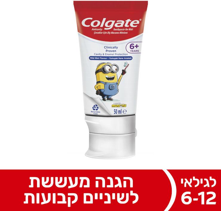 משחת שיניים ילדים מיניונים לגילאי 6+ לשיניים חזקות בטעם מנטה עדין